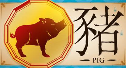 Horóscopo chino 2021 Cerdo