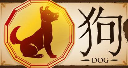 Horóscopo chino 2021 Perro