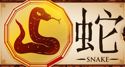 Horóscopo chino 2021 Serpiente